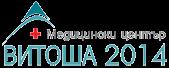 Медицински център Витоша 2014